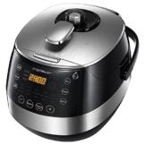 Aigostar Happy Chef 30IWY_ 7 in 1 Programmierbarer Elektrische Schnellkochtopf, Multikocher, Reiskocher und Dampfgarer Kochtopf, 24 Stunden Timer Multifunktion 5L, 900W.EINWEGVERPACKUNG. - 1